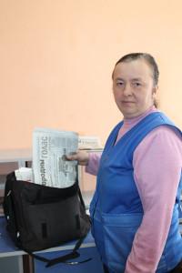 Байковская-Жанна