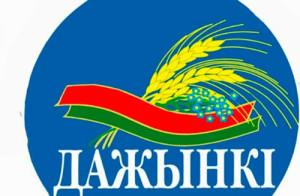 dazhynki
