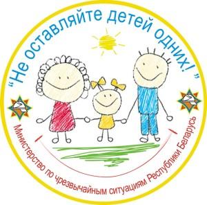 Логотип-акции