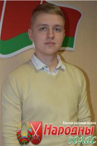 Олейников Дмитрий