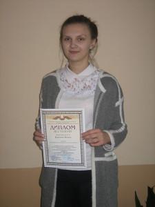 Яна Купченко