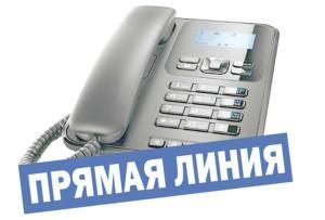 пр-л-1024x694