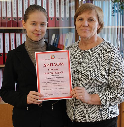 Екатерина Матюшова с учительницей Математики Валентиной Яковлевной Трошко