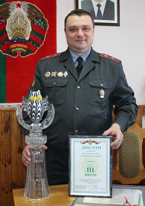 Начальник Ельского отделения Департамента охраны Олег Невмержицкий